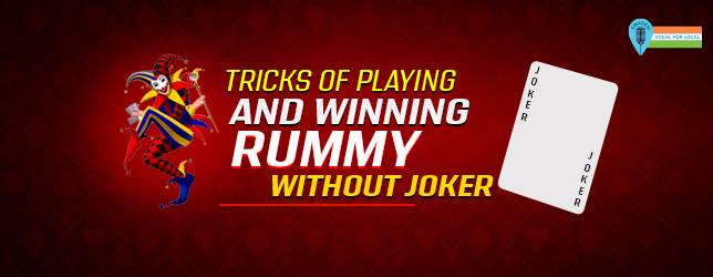 rummy tricks without joker